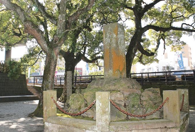 大久保利通生い立ちの地石碑