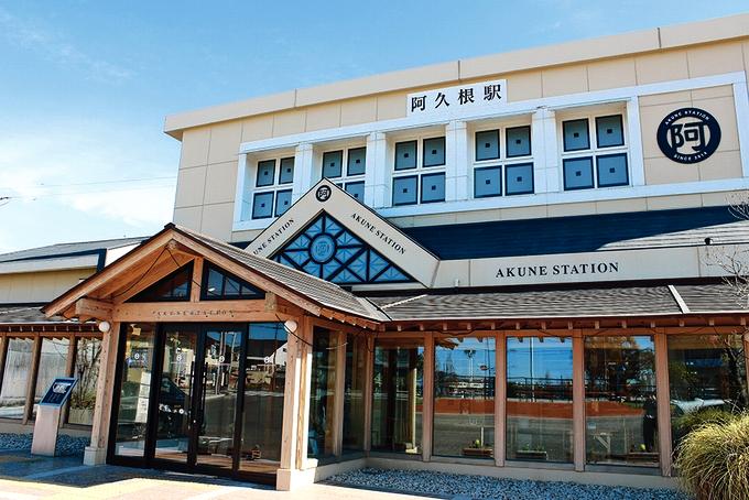 にぎわい交流館 阿久根駅