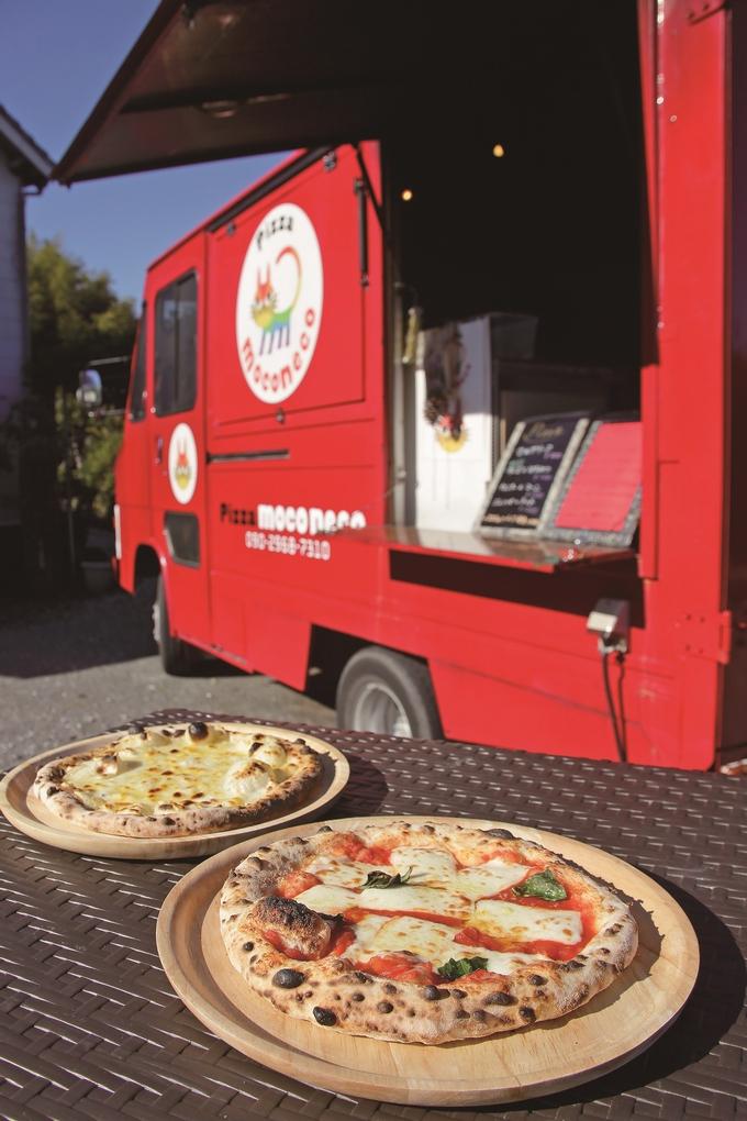 Pizza moconeco