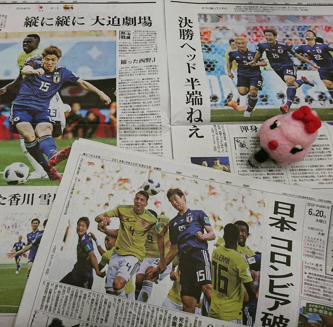 サッカーワールドカップロシア大会で、大迫選手が大活躍