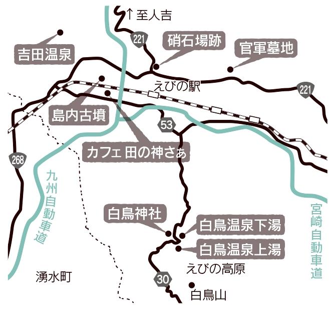 西郷旅えびの編map