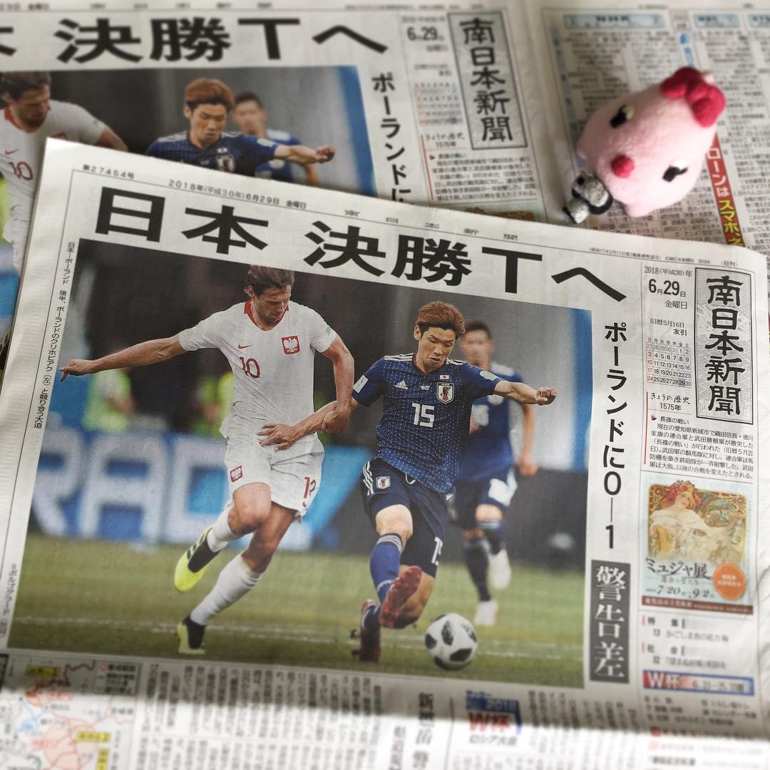 2018/06/29南日本新聞朝刊一面