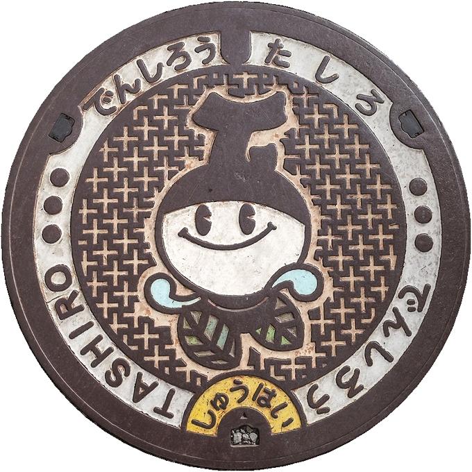 錦江町のご当地マンホール