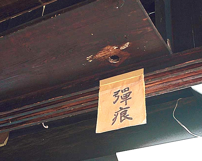 西郷南洲翁宿所に残る弾痕