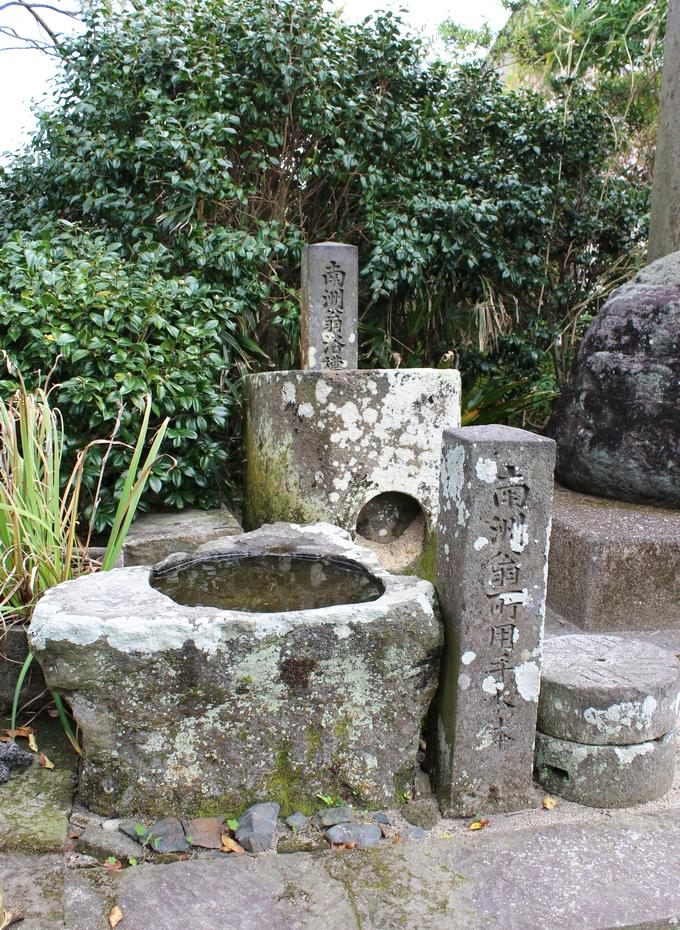 西郷南洲翁宿所 石風呂や手水鉢