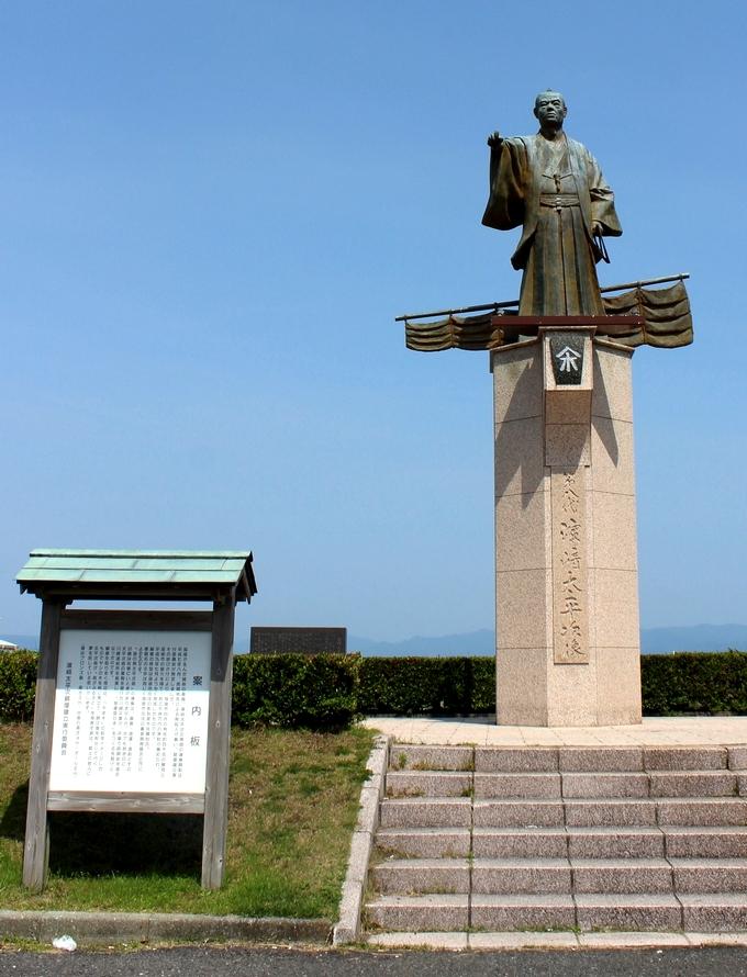 太平次公園の海商・濵﨑太平次銅像