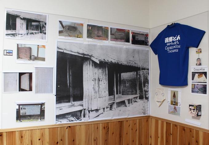 高須町民会館 西郷にまつわる展示物