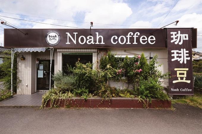 Noah Coffee(ノアコーヒー)店舗
