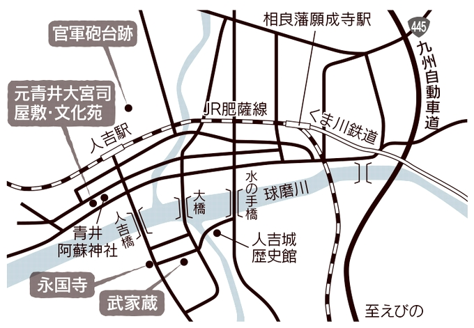 西郷旅人吉編MAP