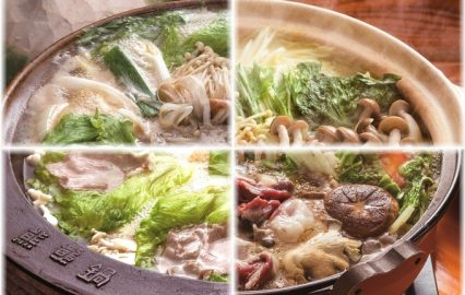 絶品鍋料理でポッカポカ~鹿児島らしいご当地鍋料理4選