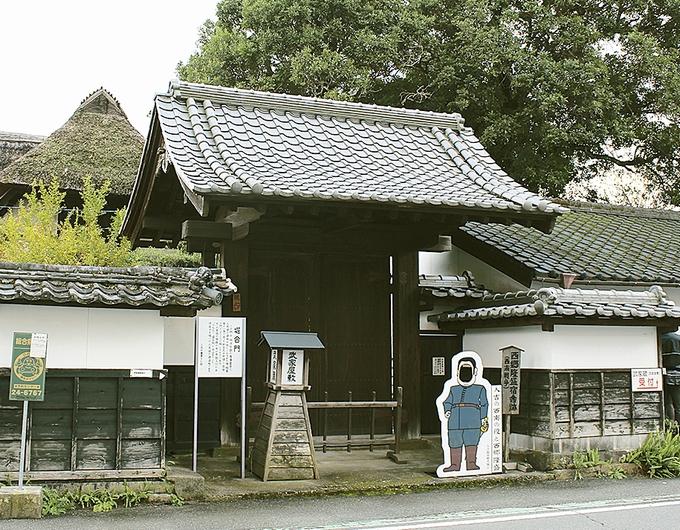 西郷隆盛宿舎跡