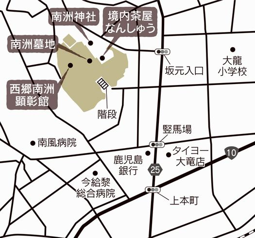 南洲墓地周辺MAP