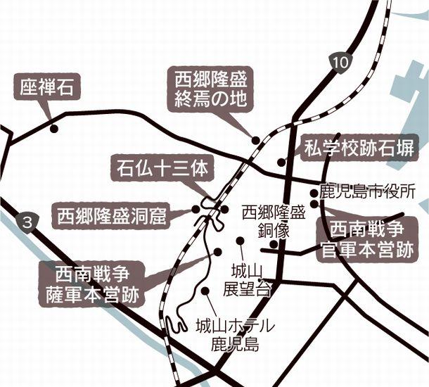 西郷旅城山周辺MAP