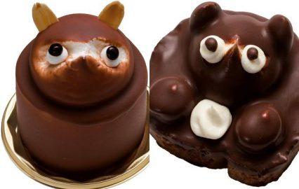 古い記事: 昭和レトロなたぬきケーキ探し|(日置市)