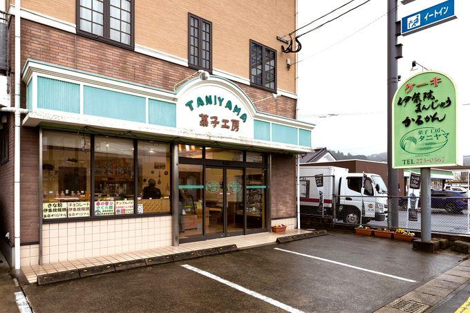 菓子工房タニヤマの店頭