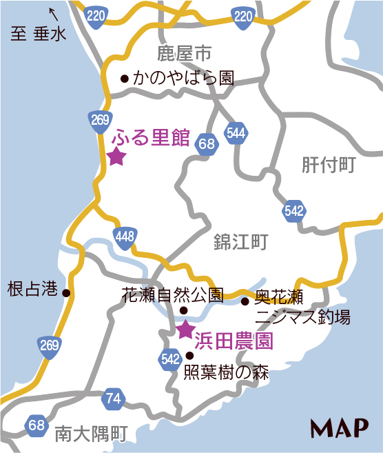 鹿児島よかもん紀行錦江町MAP