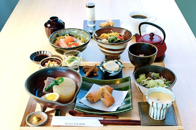 keito kitchen