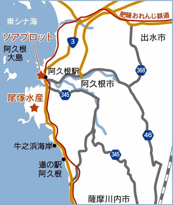 鹿児島よかもん紀行MAP