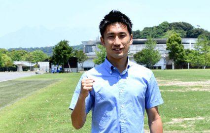 鹿児島ユナイテッドFC:DF/砂森和也選手
