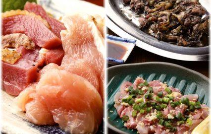 古い記事: 鹿児島グルメ「鶏刺し」。鹿児島中央駅西口・小野エリアから3選