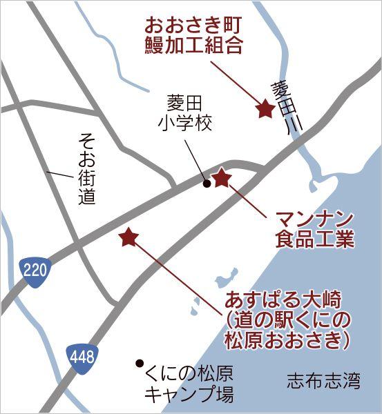 鹿児島よかもん紀行 大崎町MAP