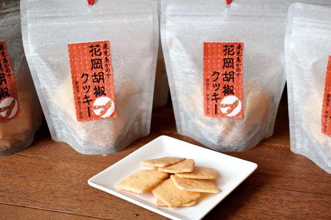 花岡胡椒クッキー