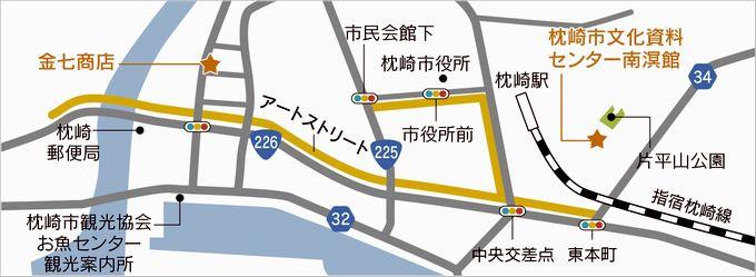 鹿児島よかもん紀行 枕崎市MAP