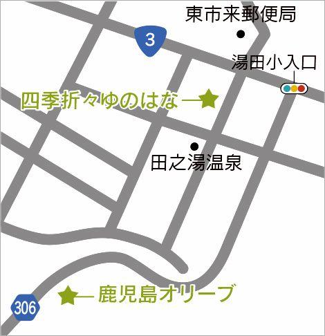 鹿児島よかもん紀行 日置市MAP