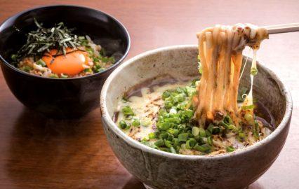 古い記事: 宮崎うどん ふくや | バラエティー豊かな宮崎のうどんを味わ