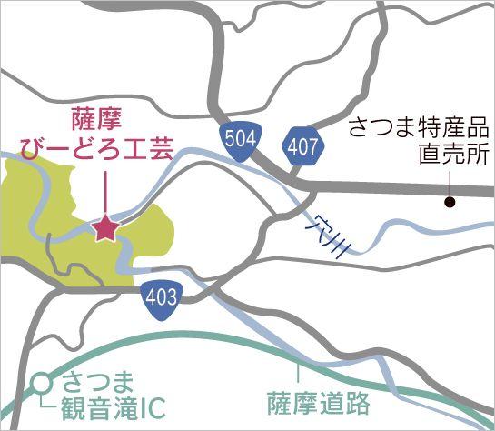 鹿児島よかもん紀行 さつま町MAP