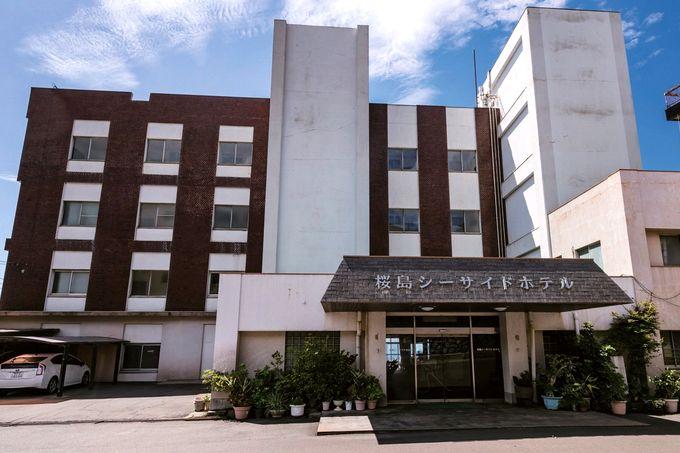 桜島シーサイドホテル外観