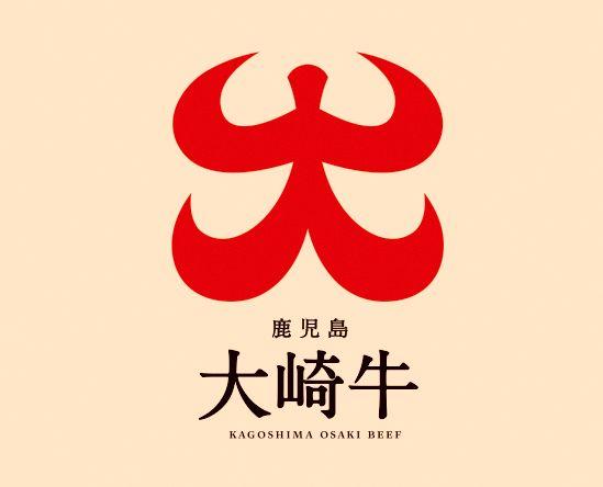 大崎牛ロゴマーク