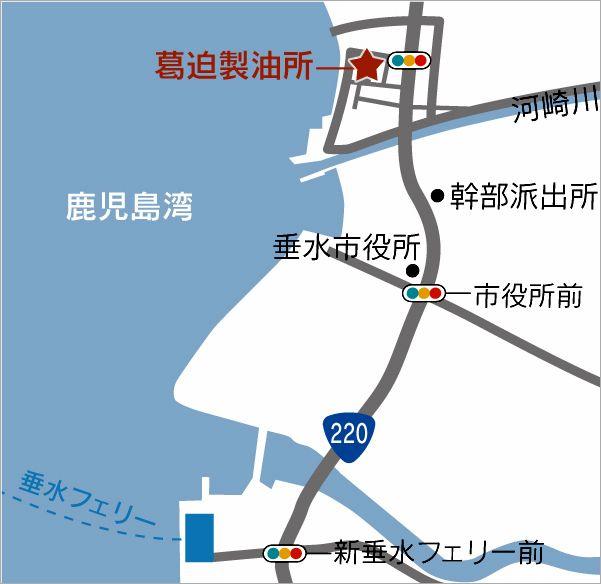 鹿児島よかもん紀行 垂水市MAP