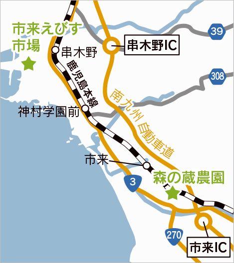 鹿児島よかもん紀行 いちき串木野市MAP