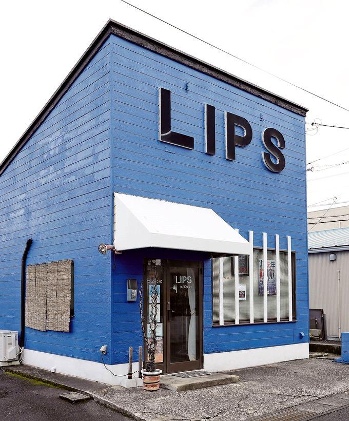 LIPS美容室