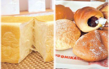 鹿児島市内の気になるパン屋5選。朝食・ランチ・おやつにいかが?