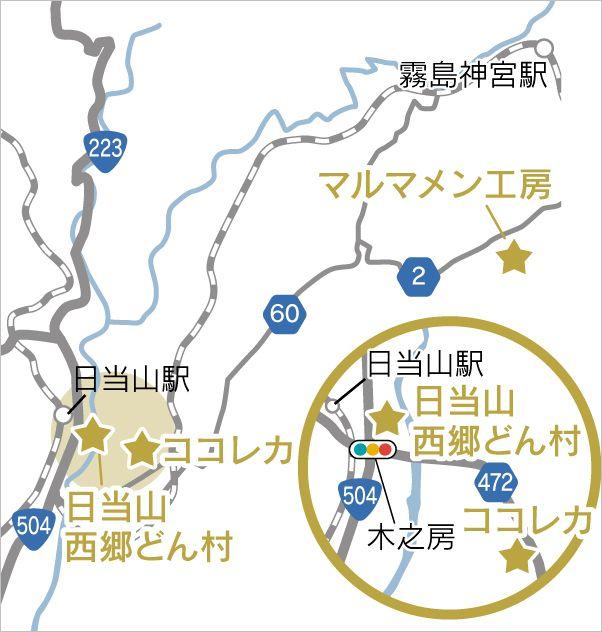 鹿児島よかもん紀行 霧島市MAP