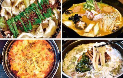 古い記事: 冬に食べたい鹿児島の個性派鍋4選。一度食べたらどハマり必至