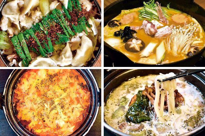 アボカド、とまとキムチ、水餃子入りもつ、あんこう!この冬食べたい個性派鍋4選