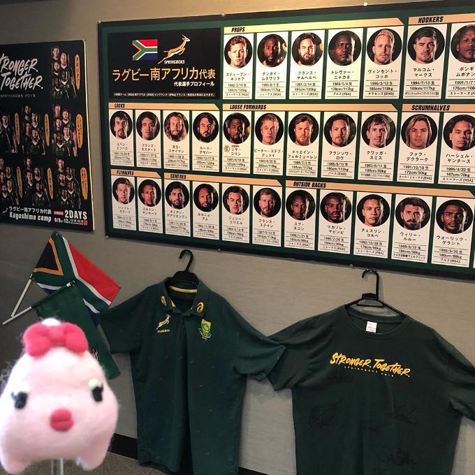 ラグビーW杯 南アフリカ代表1
