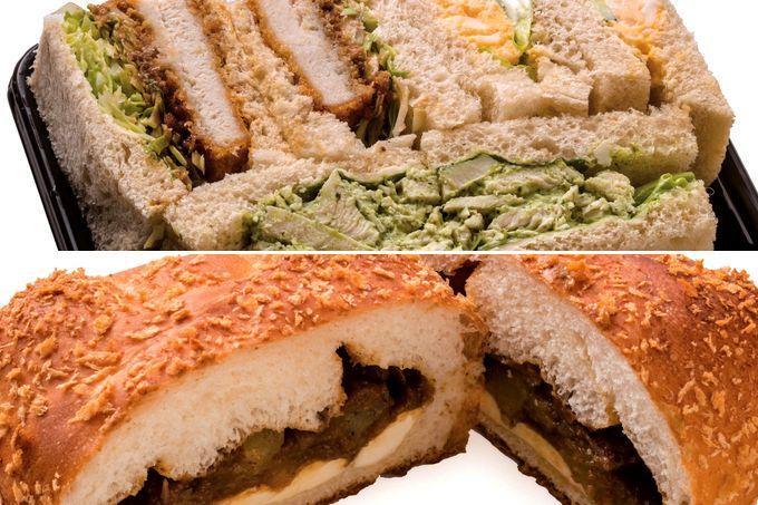 ボックスサンド(上)と焼きチーズカレーパン