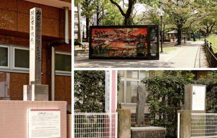 古い記事: 鹿児島市加治屋町で、お散歩ついでに歴史を体感
