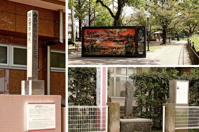 維新ふるさと館があり明治維新期を体感できる鹿児島市加治屋町の史跡巡り