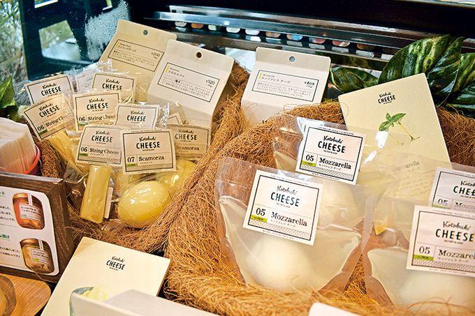 kotobuki cheeseの商品