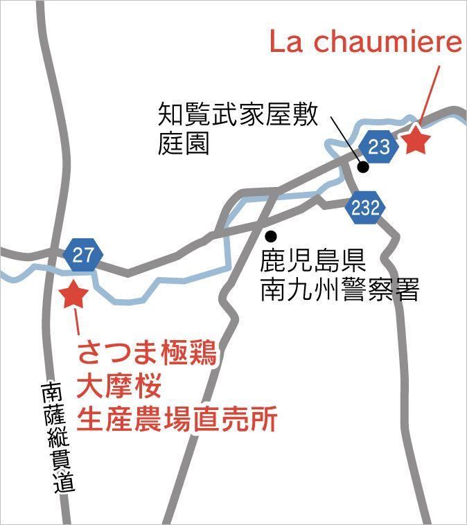 鹿児島よかもん紀行 南九州市MAP