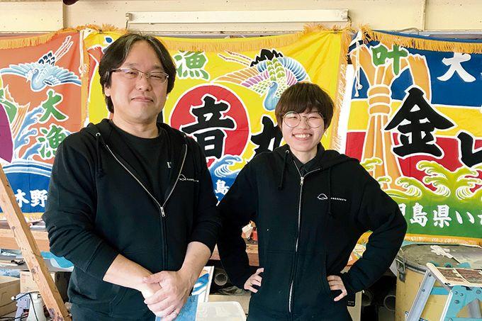 5代目の亀﨑昌大さん(左)新人社員の橋口彩花さん
