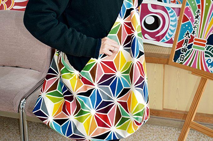 日本伝統の柄「麻の葉」のあづまバッグ
