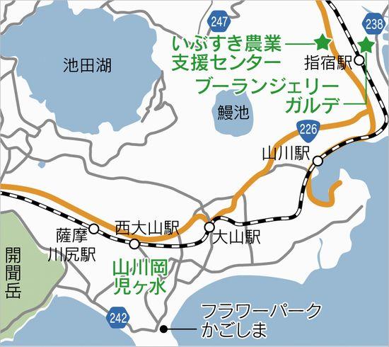 鹿児島よかもん紀行 指宿市MAP
