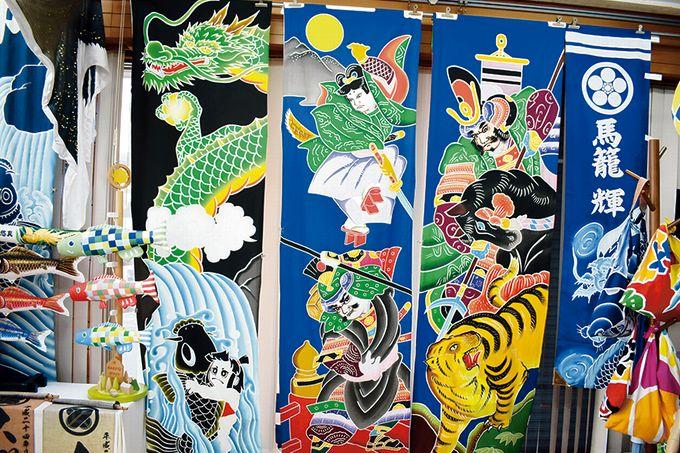 県指定伝統工芸品認定の五月幟