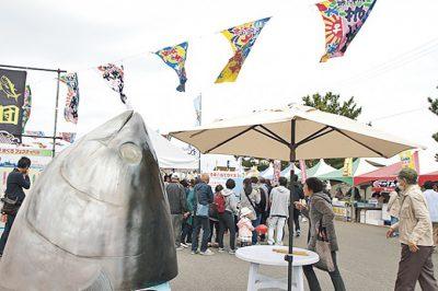 串木野マグロフェスティバル